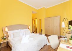 Classic Hotel Harmonie - โคโลญ - ห้องนอน