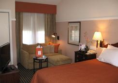 Nantucket Inn - แนนทัคเก็ต - ห้องนอน