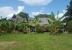 La Ramada Resort - Tarapoto - วิวภายนอก
