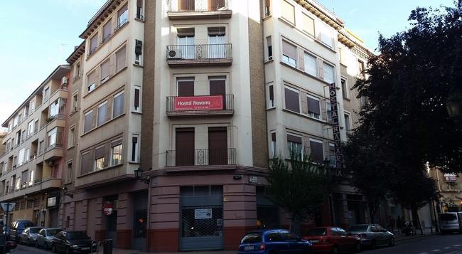 Hostal Navarra - Zaragoza - Building
