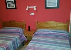 Hostal Navarra - ซาราโกซา - ห้องนอน