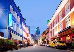 Box Capsule Hostel - สิงคโปร์ - วิวภายนอก