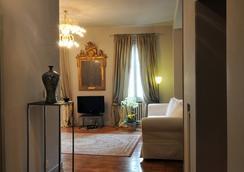 Gio & Gio Venice Bed & Breakfast - เวนิส - เลานจ์