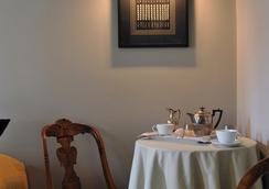 Gio & Gio Venice Bed & Breakfast - เวนิส - ห้องนอน