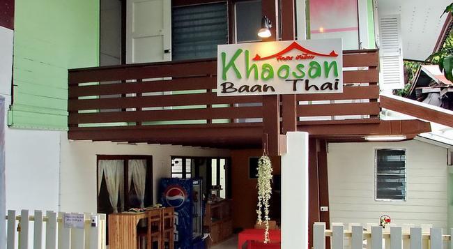 Khaosan Baan Thai - Bangkok - Building