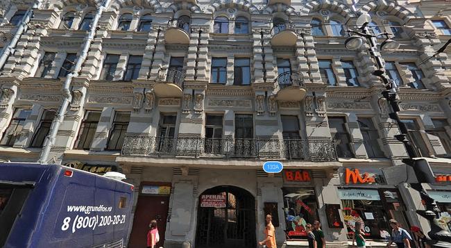 Kupe Na Nevskom 132 Hotel - Saint Petersburg - Building