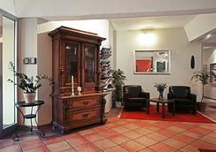 Hotel Siegfriedshof - เบอร์ลิน - ล็อบบี้