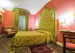 4 Quarti - ปาแลร์โม - ห้องนอน