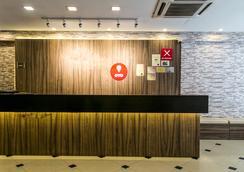 Oyo 104 Golden Suit Hotel - กัวลาลัมเปอร์ - แผนกต้อนรับส่วนหน้า