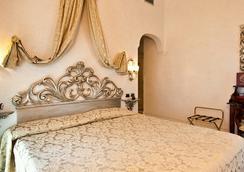 Hotel Villa San Pio - โรม - ห้องนอน