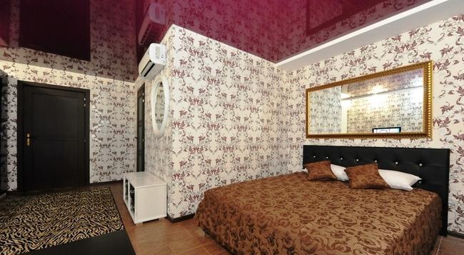 Hotel Palace - Volgograd - Bedroom