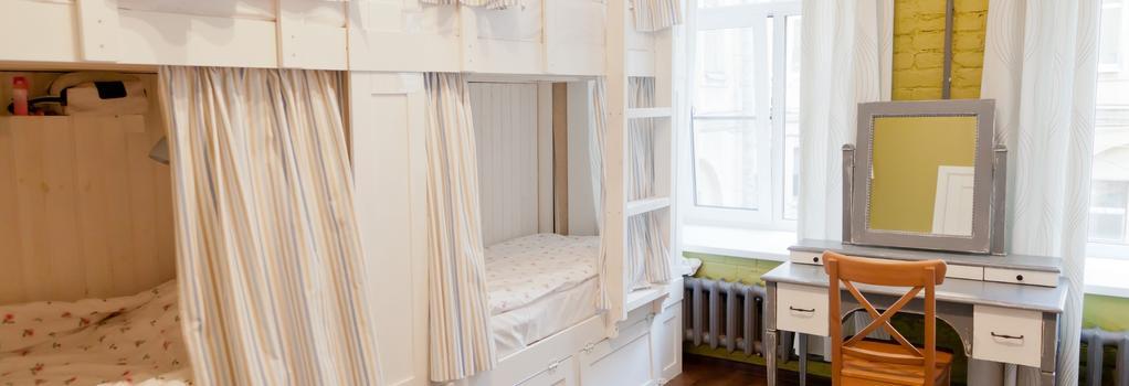 Soul Kitchen Hostel - Saint Petersburg - Bedroom