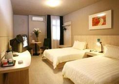 Jinjiang Inn Changchun Renmin Square - Changchun - ห้องนอน