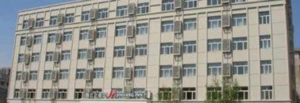 Jinjiang Inn Changchun Pepole Square - Changchun - Building