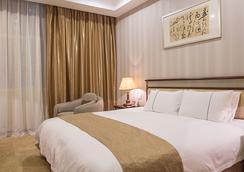 Golden River View Hotel - เซี่ยงไฮ้ - ห้องนอน
