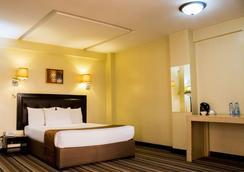 The Clarion Hotel - ไนโรบี - ห้องนอน