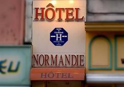Hotel Normandie Le Mans Centre Gare - เลอ ม็อง - วิวภายนอก