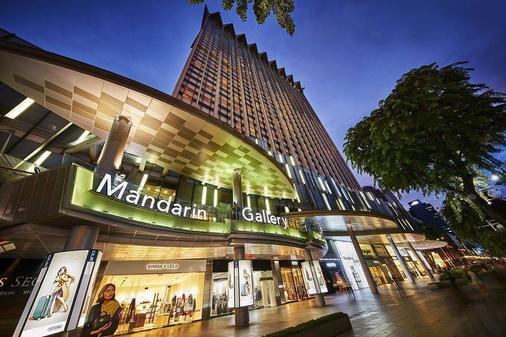 โรงแรมแมนดาริน ออร์ชาร์ด สิงคโปร์ - สิงคโปร์ - อาคาร