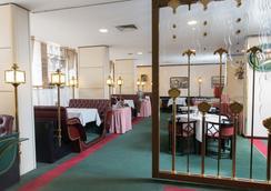 Hotel Hungaria City Center - บูดาเปสต์ - ร้านอาหาร