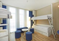 H2 Hotel München Messe - มิวนิค - ห้องนอน