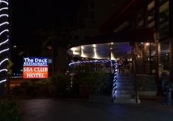 Sea Club Resort - ฟอร์ต ลอเดอร์เดล - ร้านอาหาร