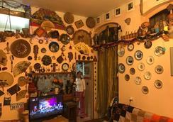 Nino Gelashvili Guesthouse - ทบิลิซี - ห้องนั่งเล่น