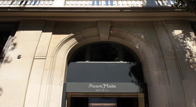 Room Mate Pau - Barcelona - Building