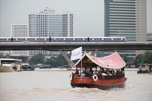 รามาดา พลาซ่า บางกอก แม่น้ำ ริเวอร์ไซด์ - กรุงเทพมหานคร - Hotel amenity