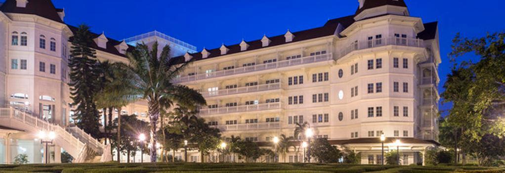 Hong Kong Disneyland Hotel - Hong Kong - Building
