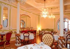 Palacete Chafariz D'El Rei - ลิสบอน - ร้านอาหาร