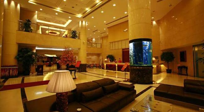 Shanghai Airlines Travel Hotel - Shanghai - Lobby