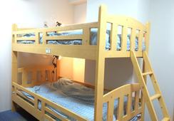 Guest House Light - เกียวโต - ห้องนอน