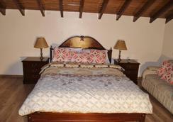 Rincón Familiar Hostel Boutique - กีโต - ห้องนอน