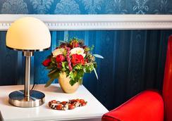Honigmond Hotel - เบอร์ลิน - ห้องนอน