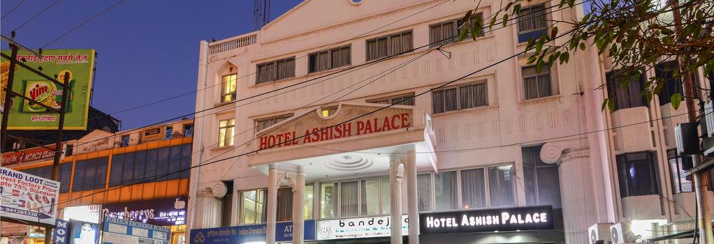 Hotel Ashish Palace - Agra - Building