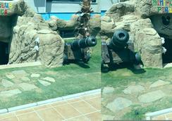 Hotel Los Patos Park - เบนัลมาเดนา - วิวภายนอก
