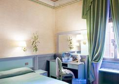 Hotel Zara - โรม - ห้องนอน