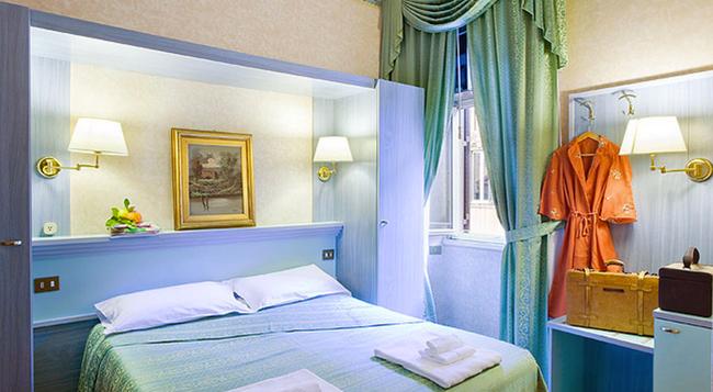 Hotel Zara - Rome - Bedroom