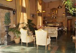 Hotel Caballero Errante - มาดริด - ล็อบบี้