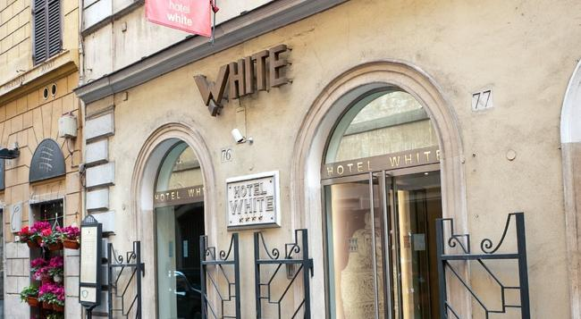 Hotel White - Rome - Building