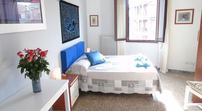 L'Aura romana B&B - Rome - Bedroom