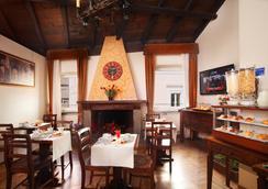 Pantheon Inn - โรม - ร้านอาหาร