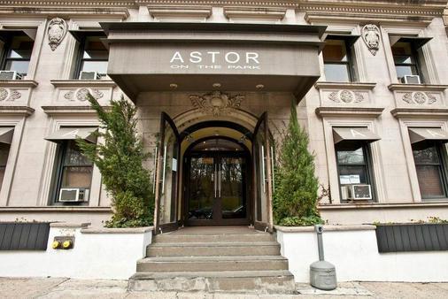 โรงแรมพาร์คเวสต์ - นิวยอร์ก - อาคาร
