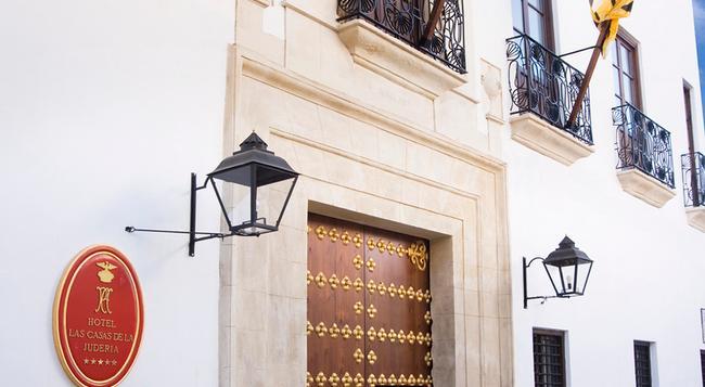 Las Casas de la Juderia - Córdoba - Building
