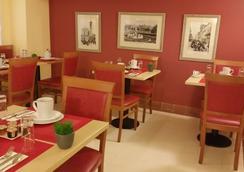 Hotel les Cigales - นีซ - ร้านอาหาร