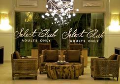 Sandos Caracol Eco Resort - Select Club - All Incl - พลาย่า เดล ตาร์เมน - ล็อบบี้