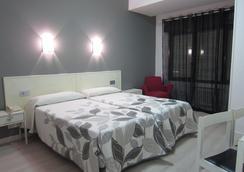 Hotel Acebos Azabache Gijón - คีคอน - ห้องนอน