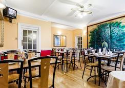 Tudor Court Hotel - ลอนดอน - ร้านอาหาร