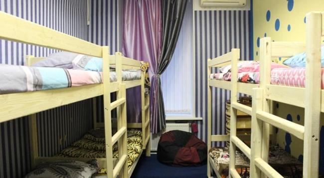 Academ Hostel - Moscow - Bedroom