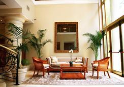 Hotel Intersur Recoleta - บัวโนสไอเรส - ล็อบบี้